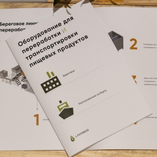brošiūrų-gamyba-klaipedoje-1