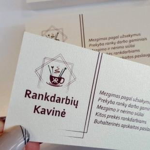 dekoratyvinis-popierius-vizitines-korteles